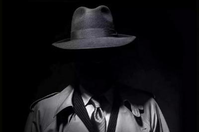 DIB Secret Service